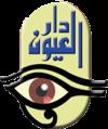 Dar El Oyoun Hospital
